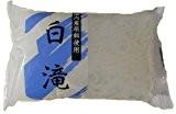 Véritable shirataki de konjac japonais - Sachet 200g - Régimes amaigrissants protéinés dukan