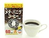 Vert Boire du Café avec saveur de Vanille, de café brésilien pour la perte de poids, suppresseur de l'appétit, contrôle ...